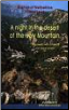 Book: A Night in the Desert of the Holy Mountain: Discussion with a Hermit on the Jesus Prayer, by Metropolitan Hierotheos