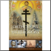 Book: Orthodoxy and Heterodoxy: Exploring Belief Systems through the Lens of the Ancient Christian Faith