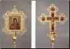 Processional Icon & Processional Cross- SPONSORED