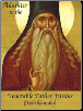 Akathist to the Venerable Father Paisius (Velichkovsky)