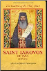 Book: The Garden of the Holy Spirit: Saint Iakovos of Evia (1920-1991)
