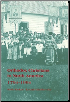 Book: Orthodox Christians in North America 1794-1994