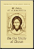 Book: On the Unity of Christ, by St. Cyril of Alexandria