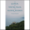 Book: The Gurus, The Young Man and Elder Paisios
