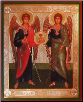 Icon: Archangels Michael and Gabriel