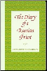 Book: The Diary of a Russian Priest