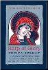 Book: Harp of Glory: An African Akathist
