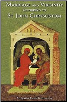 Book: Marriage and Virginity according to St. John Chrysostom