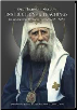 Book: Instructions and Teachings for the American Orthodox Faithful, by St. Tikhon
