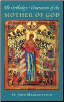 Book: The Orthodox Veneration of the Mother of God