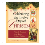 Children's Book: Celebrating the Twelve Days of Christmas