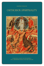 Book: Orthodox Spirituality: A Practical Guide for the Faithful and A Definitive Manual for the Scholar, Fr. Dimitru Staniloae