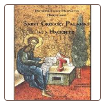 Book: Saint Gregory Palamas As A Hagiorite, by Metropolitan Hierotheos of Nafpaktos