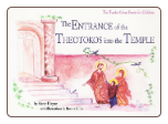 Children's Book: The Entrance of the Theotokos into the Temple