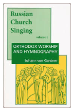 Book: Russian Church Singing