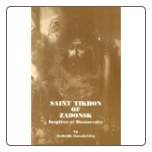 Book: Saint Tikhon of Zadonsk, Inspirer of Dostoevsky