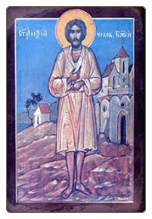 Book: The Life of Saint Alexios, the Man of God