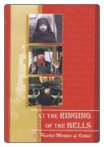 Book: At the Ringing of the Bells: The Paschal Martyrs of Optina