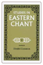 Book: Studies in Eastern Chant, by Dimitri Conomos