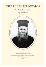 Book: The Elder Ieronymos of Aegina