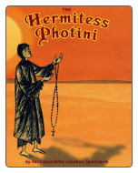 Book: The Hermitess Photini