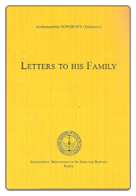 Book: Letters to His Family, by Elder Sophrony