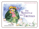 Children's Book: The Nativity of the Theotokos, by Mother Melania