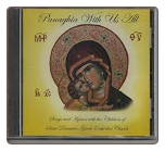 CD: Panaghia With Us All