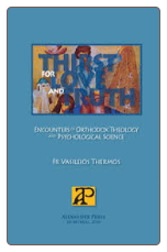 Book: Thirst for Love and Truth: Encounters of Orthodox Theology and Psychological Science