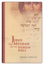 Book: Jesus the Messiah in the Hebrew Bible