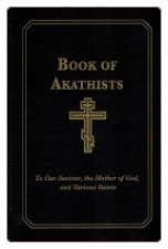 Book of Akathists (2 volumes)