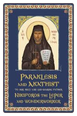 Akathist and Paraklesis to our Holy and God-bearing Father Nikiforos the Leper and Wonderworker