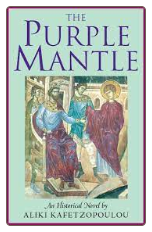 CLEARANCE Book: The Purple Mantle